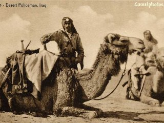 عراق چگونه پدید آمد. (بخش اول). نویسنده: سیروس غفاریان