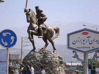 یاسوج، پایتخت طبیعت، سرزمین آریوبرزن