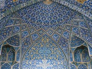 هنر چیست؟ هنر اسلامی چیست؟. نویسنده: پروین بابایی