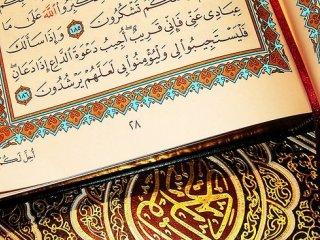 نزول قرآن. نویسنده: محمد فاکرمیبدی. (بخش اول)