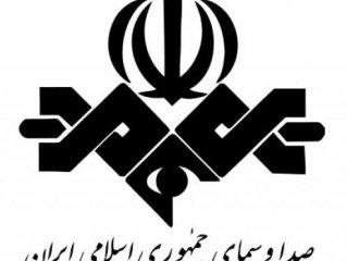 تاریخچهی رادیو، تلویزیون در ایران