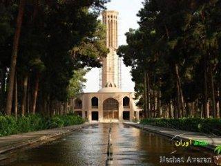 باغ دولت آباد؛ ثبت شده در فهرست میراث جهانی یونسکو