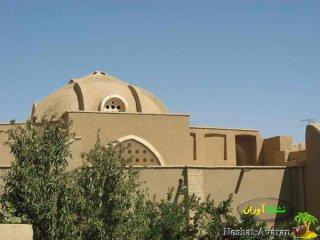 خانه حکیمباشی ملاصدرا؛ قم