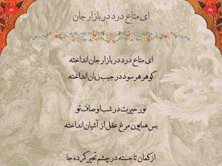 درباره عرفی شیرازی