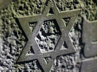 افسانه ای بنام ستاره داوود. نویسنده: اکبر همتی