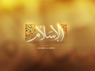 اسلام بمثابه اصولی ایمانی اخلاقی فراتاریخی، یا احکامی متعلق به عصر نزول. نویسنده: محمد صالحی