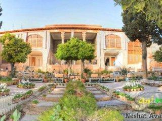 موزه سنگ هفت تنان شیراز.