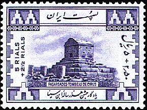 ایرانیان، نخستین پستچیان تاریخ.