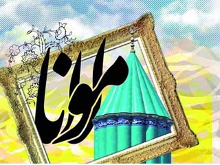 امام حسين(ع) از نگاه مولوي. نویسنده: سيد سلمان صفوي