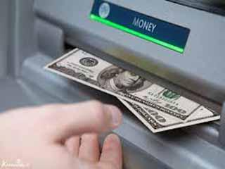 پول را بخواهید