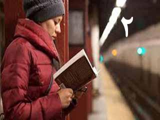کتابت را زمین نگذار (قسمت دوم)