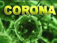 همه آنچه باید از ویروس کرونا پرسر و صدای این روزها بدانیم، قسمت  آخر