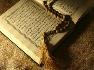 نزول قرآن.  نویسنده: محمد فاکرمیبدی (بخش آخر)