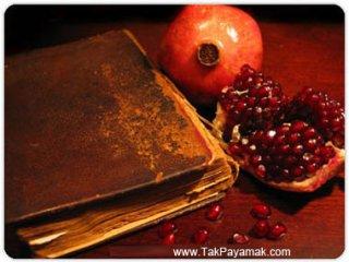 تفالی بر حافظ (به مناسبت شب یلدا)