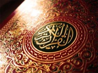 مصداق اسلام در قرآن کریم. نویسنده: محمد صالحی